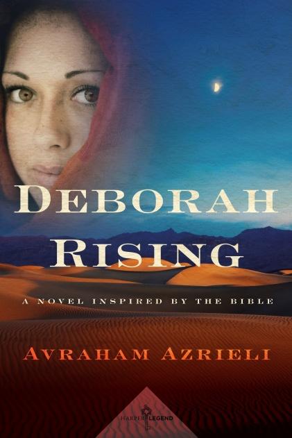 Azrieli_DeborahRising.JPG